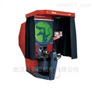 施泰力卧式落地型测量投影仪—HF750系列
