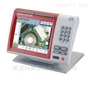 施泰力投影仪QC-300显示器改良的触摸式屏幕