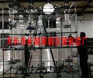 定制大型、復雜、異特、非標反應釜玻璃儀器