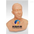 THU-T100針灸頭部訓練模型