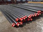 钢套钢保温管直销厂家,聚氨酯硬泡管生产商