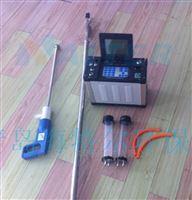 HT-70CHT-70C型烟气分析仪