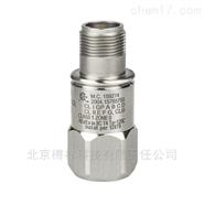786A-IS 防爆型振動傳感器_本安型加速度計