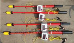 上海750V直流数显声光验电器