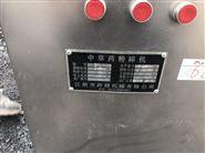 回收不锈钢热风循环烘箱厂家
