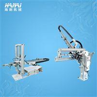 JR550SI550小斜臂机械手 自动夹料