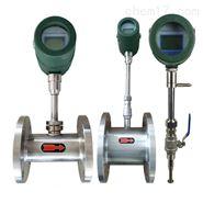 氣體物聯網流量計