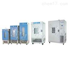 LRH-150F生化培養箱(無氟制冷)