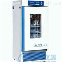SPX-150生化培養箱
