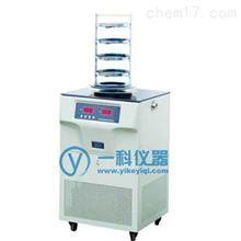 北京博醫康FD-1A-80冷凍干燥機(普通型)