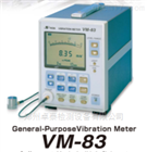 VM-83郑州日本理音测振仪