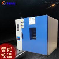 电热鼓风干燥箱|高温工业烤箱公司