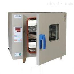 240L博讯GZX-9240MBE电热恒温鼓风干燥箱