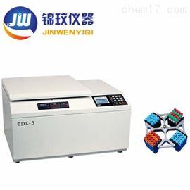 TDL-5臺式低速冷凍離心機