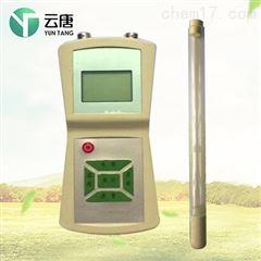 YT-SS便携式土壤水势测定仪