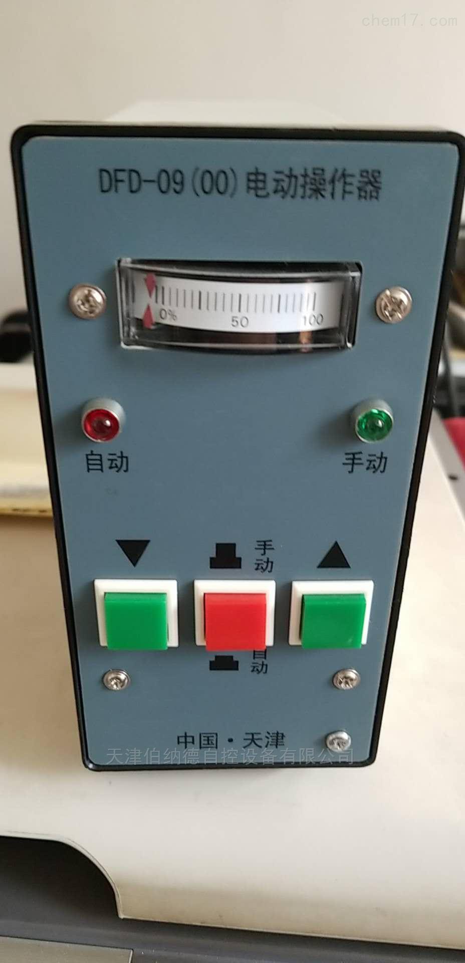 电动阀门配件-调动操作器