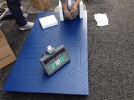 无锡1.5吨电子地磅可打印不干胶格式定制