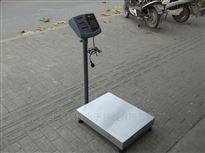 tcs1000kg不锈钢台秤价格