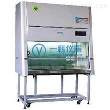 蘇州安泰BSC-1000IIA2生物安全柜
