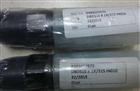 现货REXROTH减压阀DR6DP2-5X/75YM