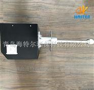高精度CEMS系統在線式高溫濕度儀