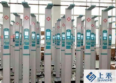 SH-600GX智能身高体重血压体检机郑州上禾