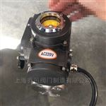 Q941FIP68防水電動不鏽鋼球閥