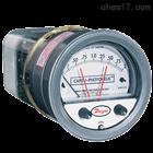 Dwyer 43010系列气液两用差压开关表