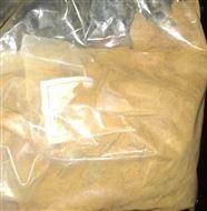 濕法脫硫複合絡合鐵脫硫催化劑