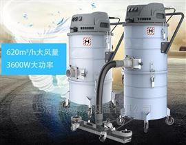 BL-330實用型配套工廠吸粉塵吸塵器