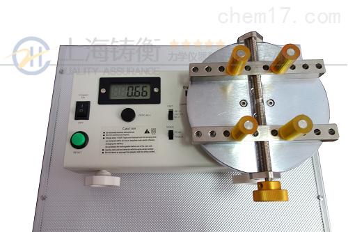 供應0-25N.m檢測唇膏管開啟力專用瓶蓋扭力測試儀