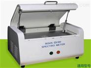 EDX3500RoHS光谱分析仪