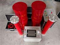35KV便携式变频串联谐振耐压试验装置