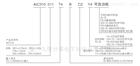 AIC310015T6BAEG低壓變頻器
