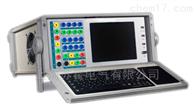 三相微机型微机继电保护测试仪