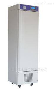 ZD-1600FC种子储藏柜