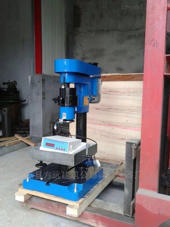 方圆滚珠轴承法混凝土耐磨试验机
