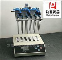 GSM-24干式氮吹儀