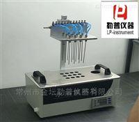 CDM-12水浴氮吹儀