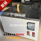 ZF-3岩石煮沸水浴畅销全国