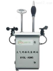 BYQL-YZ深圳市网格化空气监测微型站安装标准