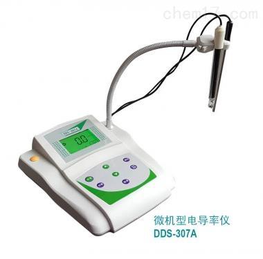DDS-307A微机电导率仪