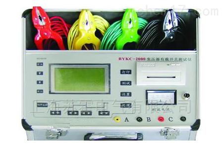 变压器有载分接调压开关测试仪