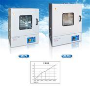 台湾进口精密热风循环烘箱试验箱