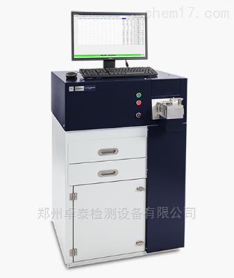 FOUNDRY-MASTER PRO2郑州台式直读光谱仪