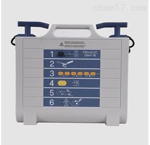 Defi-B便攜式除顫器大批現貨 品牌:普美康