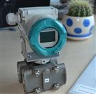 厂家供应Siemens液位计7ML5421-0TD01现货