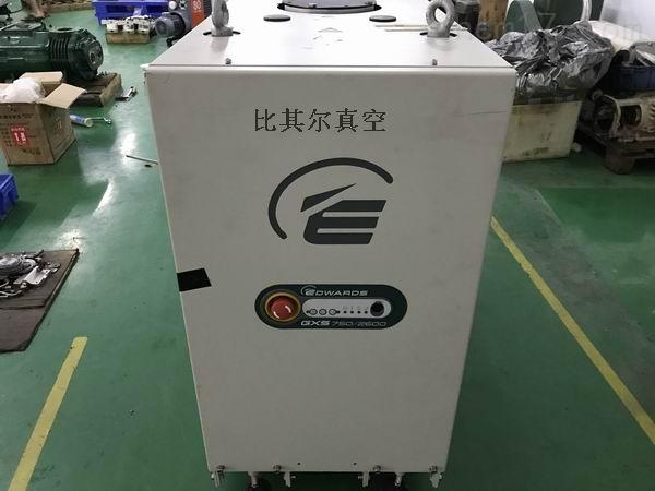 爱德华干式螺杆真空泵GXS750故障分析