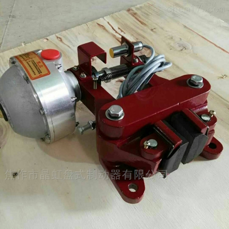 CQP12.7-BCQP12.7-B气动钳盘式制动器