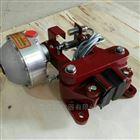 CQPL12.7I-BCQPL12.7I-B气动钳盘式制动器